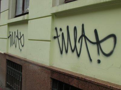 «Художества» портят фасады