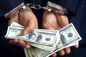 Предложение взятки теперь тоже криминал
