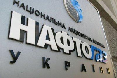 Украинский газовый монополист закончил год с 10-миллиардными убытками