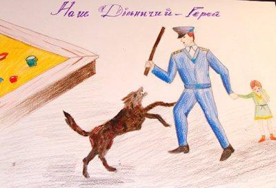Милиция Черновцов глазами детей: дяди, отгоняющие дубинками собак