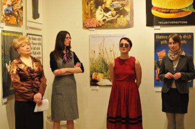 В Черновцах - работы президента Академии художеств в Берлине