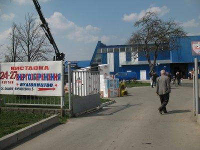 В Черновцах показывают картину, греющего и чудо-канализацию