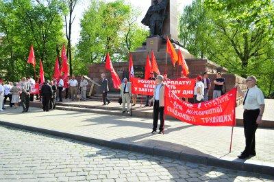 В Черновцах коммунисты праздновали Первомай
