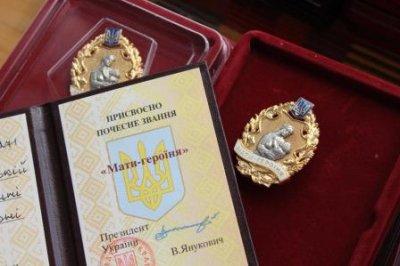 Янукович увеличил количество матерей-героинь в 5000