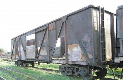 В Черновцах среди лома нашли порезанный вагон