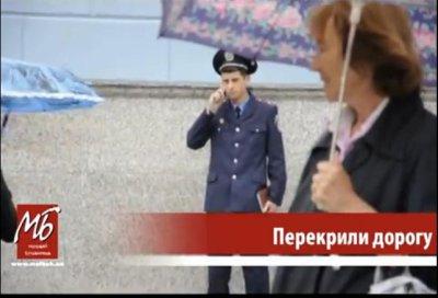 Как предприниматели Калинки в Черновцах перекрывали дорогу. Видео