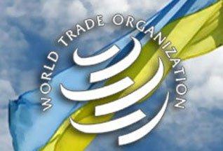 В ВТО рассмотрят претензии к Украине