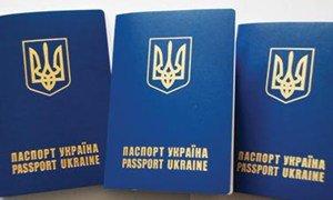 Введение биометрических паспортов пока откладывается