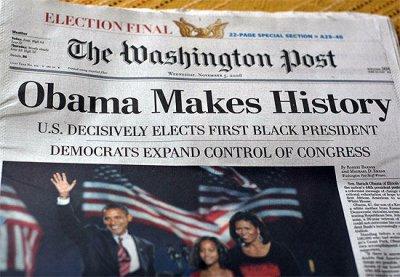 Основатель Интернет-гиганта Amazon покупает газету Wahington Post