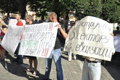 Entrepreneurs & quot; Kalinka & quot;  captured Chernivtsi City Council