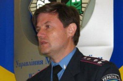 Главный милиционер Буковины стал генералом