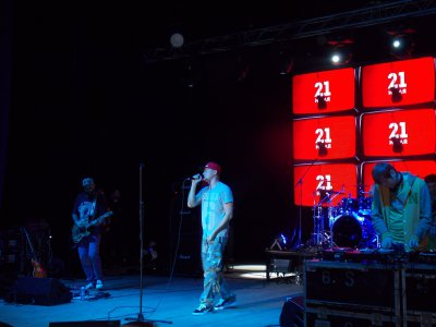 & quot; Boombox & quot;  started from Chernivtsi tour with new album