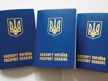 Загранпаспорта временно переезжают со Сторожинца в Черновцы