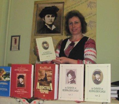 В Черновцах издали произведения Ольги Кобылянской, сверены по первой