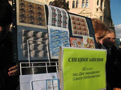 В обращение ввели марку с изображением Ольги Кобылянской