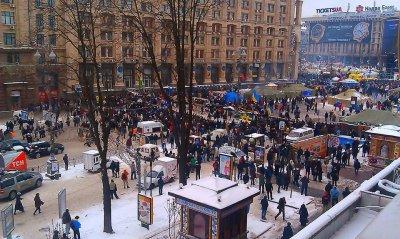 Буковинец сообщил милиции о заминировании Евромайдану в Киеве