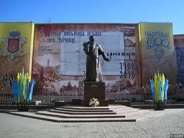 К 200-летию Тараса Шевченко на Буковине откроют памятник
