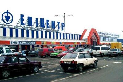 """В Черновцах закрыли под давлением митинга  """"Эпицентр"""""""