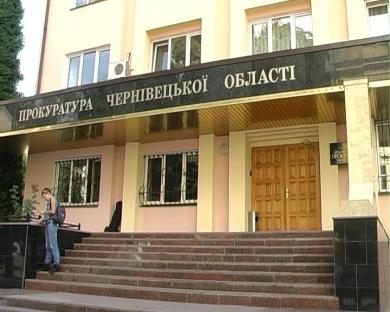 На Буковине чиновники без тендера заключили договоры на два миллиона