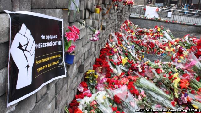 предлагает скандал в одессе на годовщине гибели небесной сотни школьница Александра