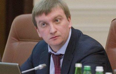 Petrenko Paul D.
