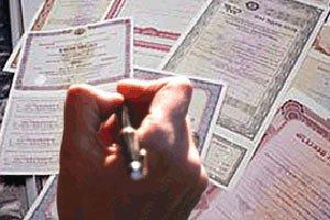 повышение ставки по автокредитам