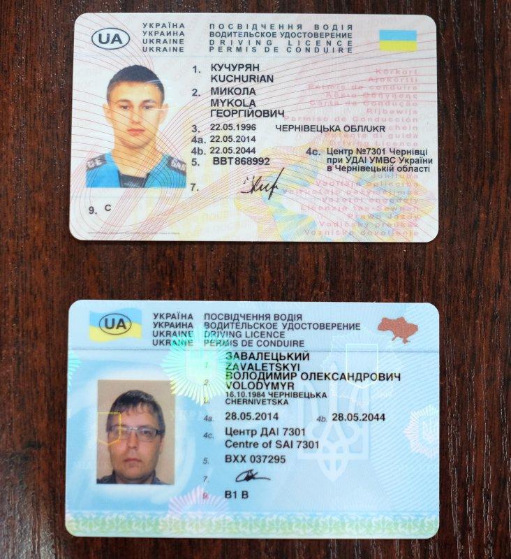 украина водительское удостоверение нового образца 2015 фото - фото 11