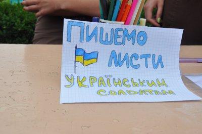 На Центральній площі Чернівців писали листи підтримки воїнам на Сході