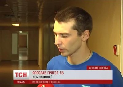 Prisoners were forced to dig trenches chernivchanyna and give an interview with Russian TV
