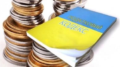 Tax check in Chernivtsi less fine and more