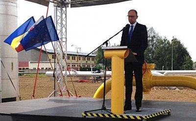 Україна почала отримувати газ зі Словаччини
