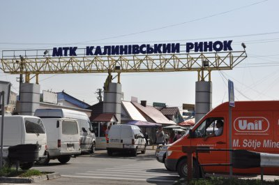 Kalinka monthly report on revenues and expenditures