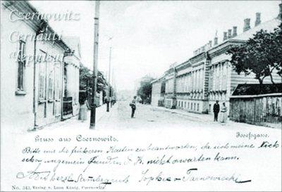 Улица , где жили и корчмари , и художники