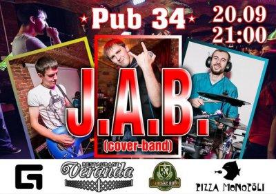 Pub 34 - рок- группа & quot ; J.A.B. & quot ;