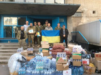 Battalion & quot; Kyiv -2 & quot;  Bukovina thanked the humanitarian assistance