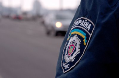 Police found the drugs during a search of the apartment chernivchanyna