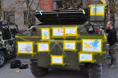 Pictures Chernivtsi children decorated fighting machine from the zone ATO (PHOTOS )