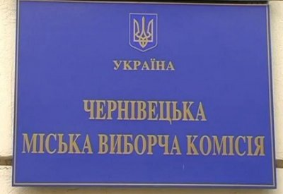Official District Council first applied to vote by district №17