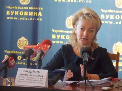Perinatal center & quot; reset & quot;  areas of Bukovina