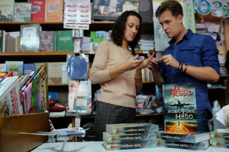 Русская женщина читать краткое содержание