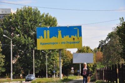 Жизнь после ДНР