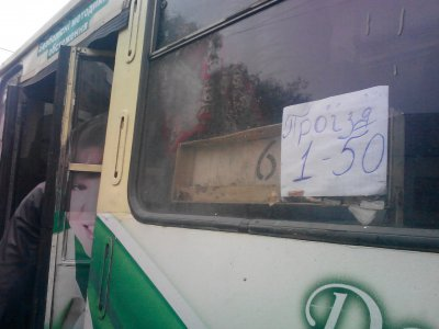 Passage of trolleybuses in Chernivtsi - already 1.50 USD