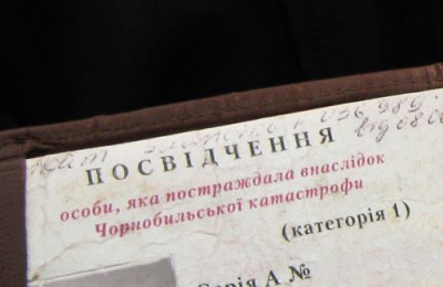 & quot; Chernobyl Bukovina & quot;  call for surrender & quot; fake & quot;  certificate of benefits