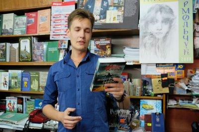 Макс Кідрук презентував Чернівцям трилер про авіакатастрофу