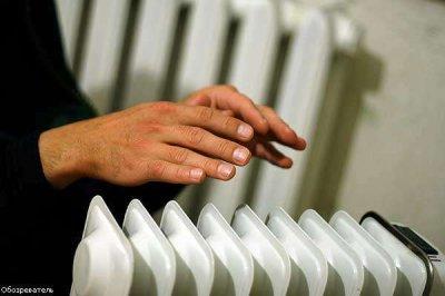 Chernivtsi has launched 16 boiler