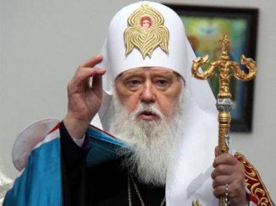 Священики УПЦ КП не причащатимуть хабарників
