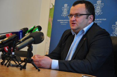 Chernivtsi chiefs ZhREPiv get reprimanded for & quot; warm & quot;  in homes