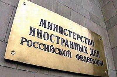 Російське МЗС продовжує заперечувати присутність своїх військових на Сході Україні