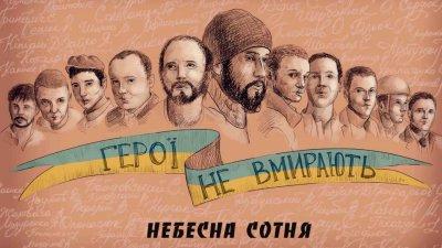 Порошенко присвоїв звання «Героя України» гороям Небесної Сотні