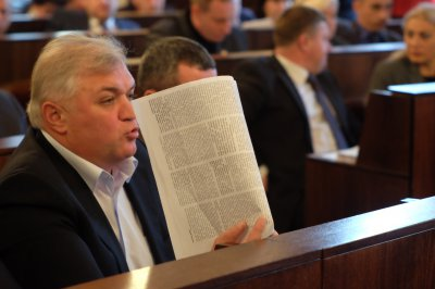 Chernivtsi MPs tried & quot; attack & quot;  on the Executive Committee